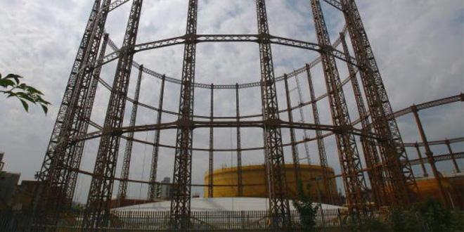 British Gas announce energy price increase