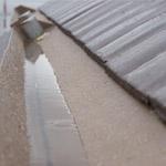 AquAttic rainwater harvesting system
