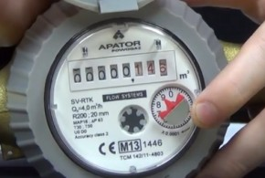 Introduction to RTK, JSC & MWN water meters