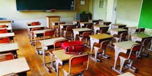 schoolweb