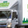 Graham goes more green with new hybrid delivery vehicle