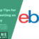 Webinar: Top Tips for selling on eBay – 4 June at 1pm