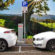 £50 million investment to develop 'next generation' of EV charging hubs
